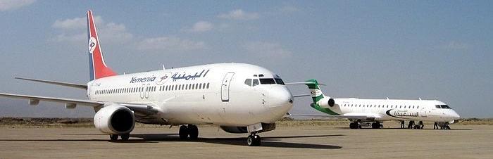 Y&F-Planes