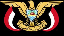 Yemen-Emblem